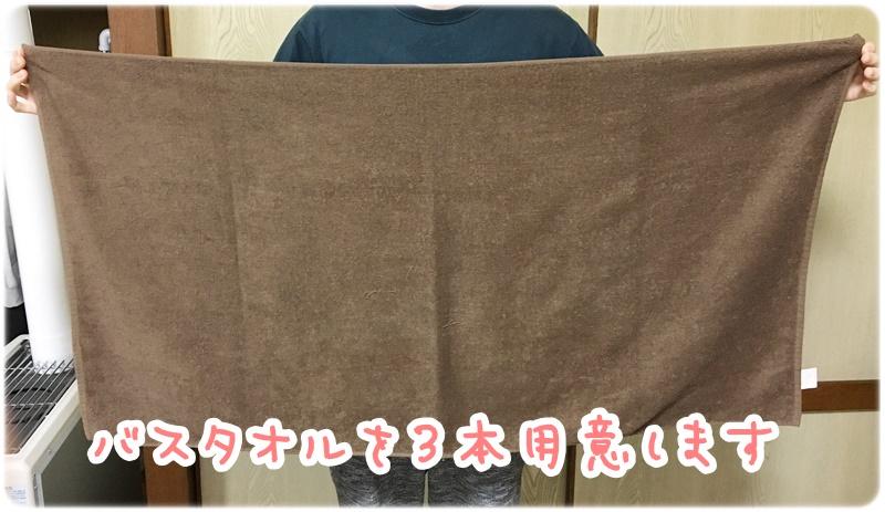 バスタオル枕の簡単な作り方①