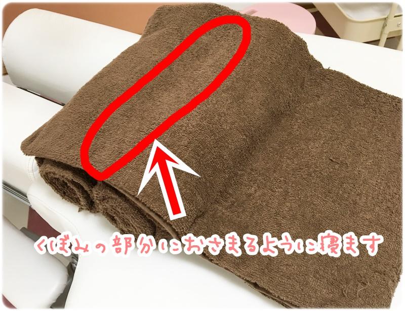 バスタオル枕の正しい使い方と寝方①