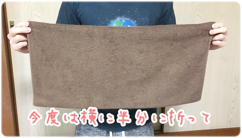 バスタオル枕の簡単な作り方③