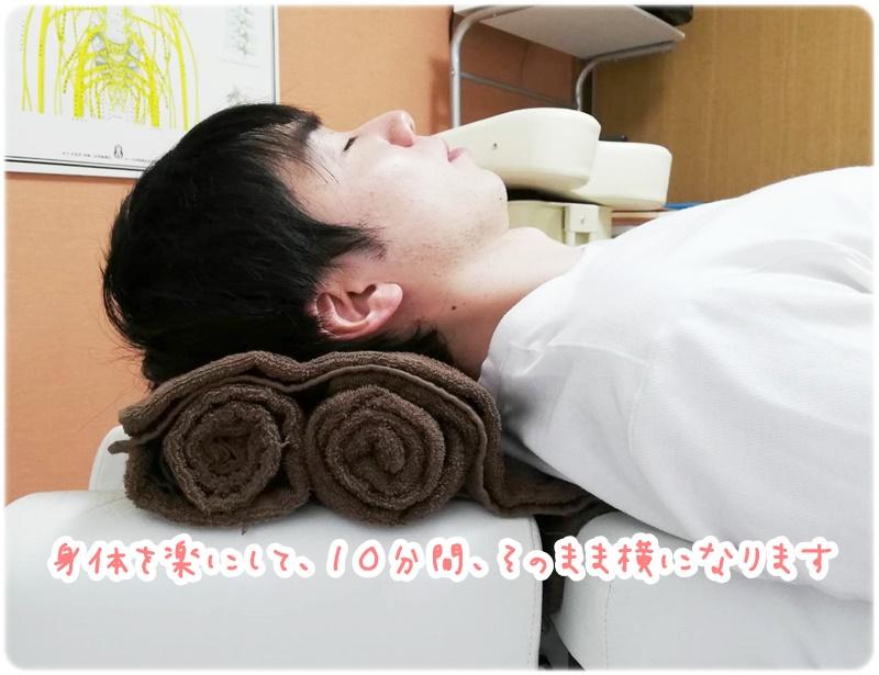 バスタオル枕の正しい使い方と寝方②