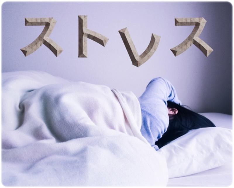 不眠症とはどんな症状