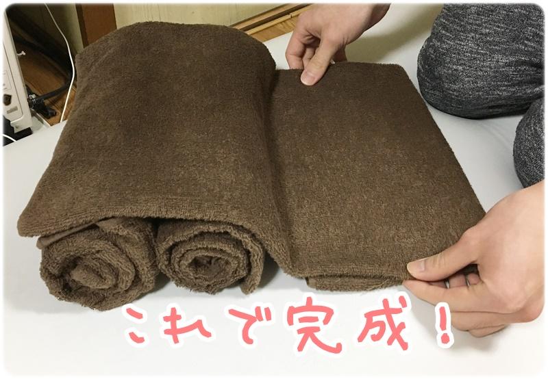 バスタオル枕の簡単な作り方⑦