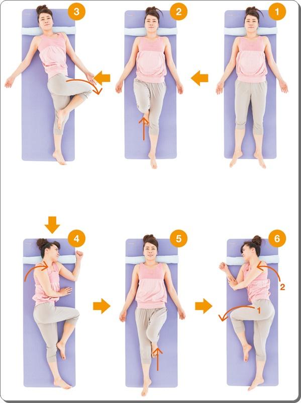 骨盤の歪みを治す寝ながらできる運動