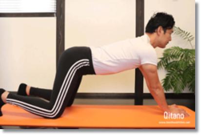 肩甲骨ストレッチ 背筋を伸ばすストレッチ①
