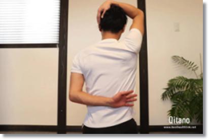 肩甲骨を伸ばすストレッチ