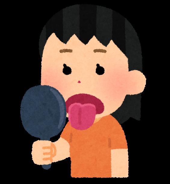 舌を前後左右に出すトレーニング「ベロトレ」